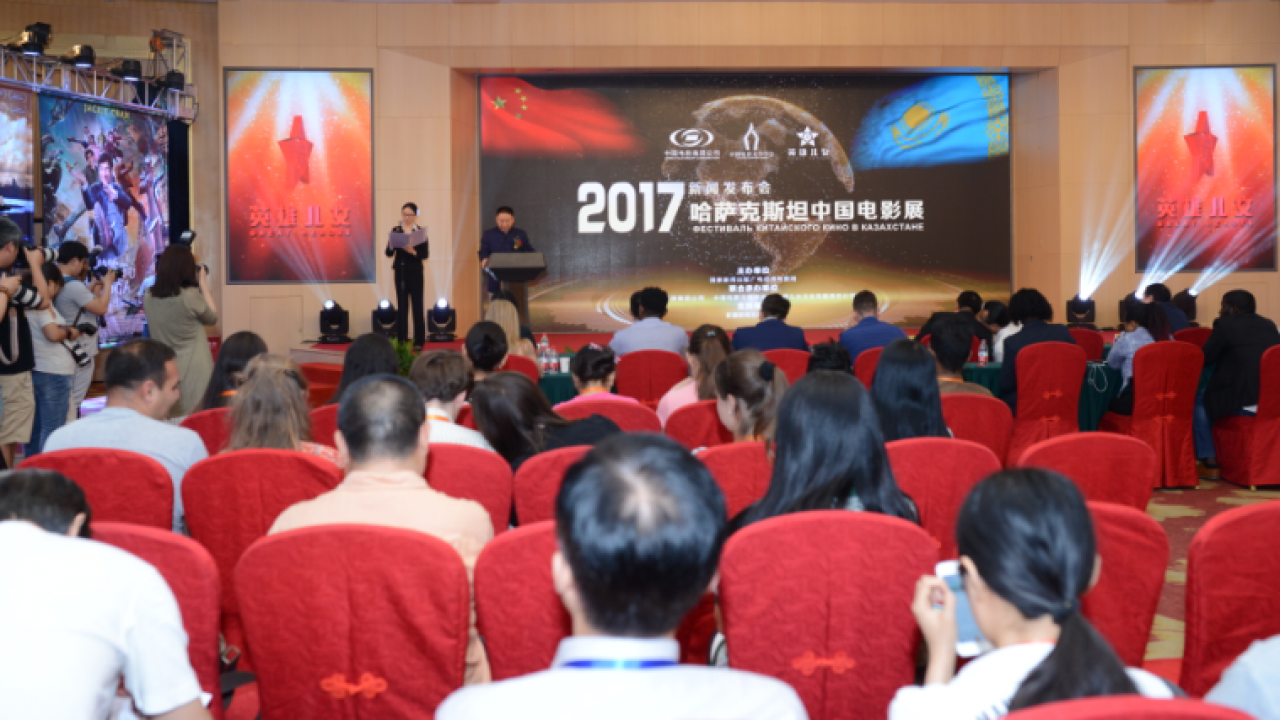 'Belt and Road' film festival to be held in Kazakhstan
