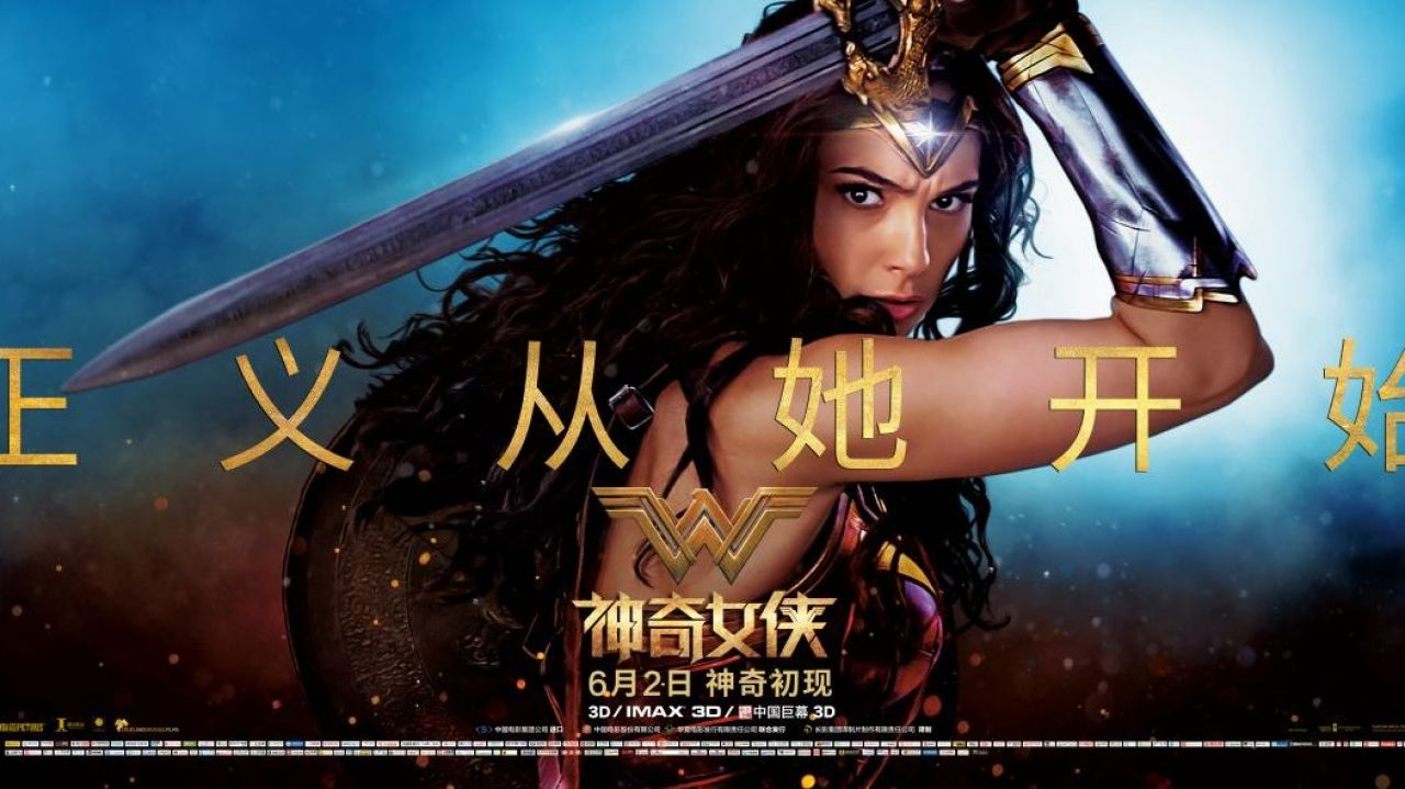 Wonder Woman premieres in China to good reviews