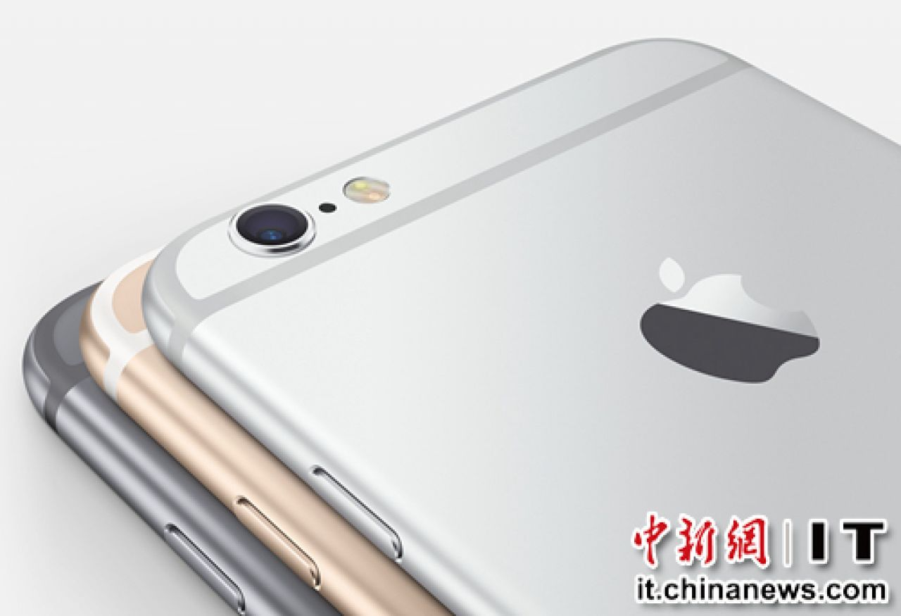 Apple rolls out iPhone software update to counter Chinese sales ban