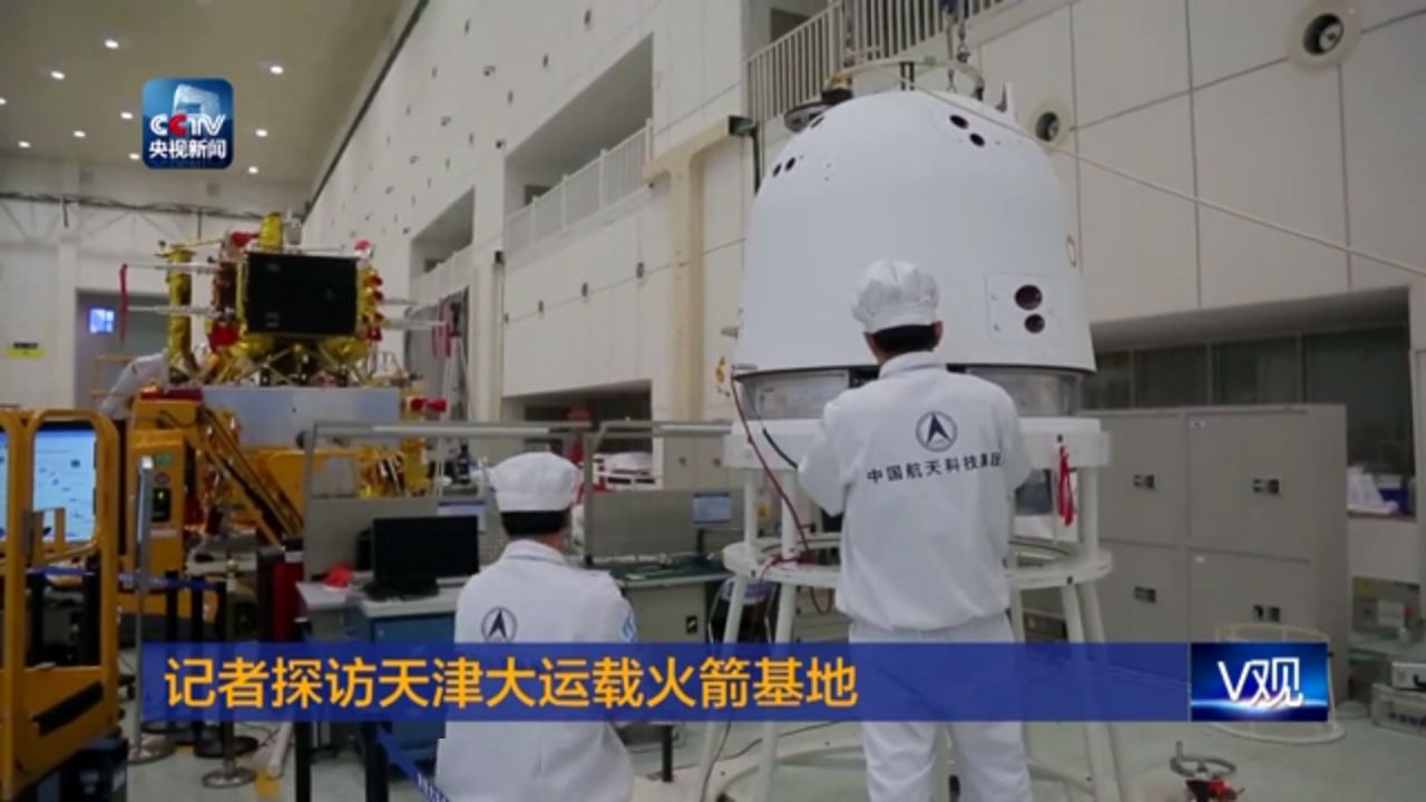 The Chang'e-5 return capsule (right) and lander and ascend vehicle (background) undergoing tests.