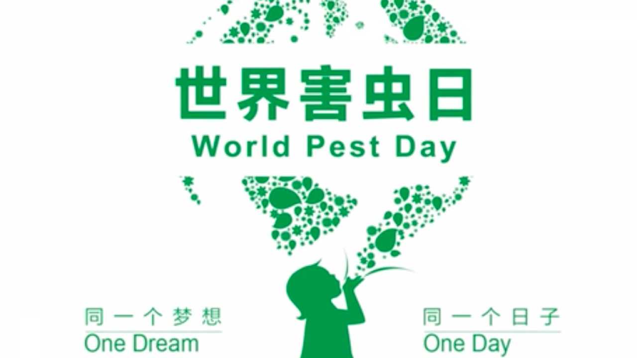 World Pest Day announced as June 6 in Beijing
