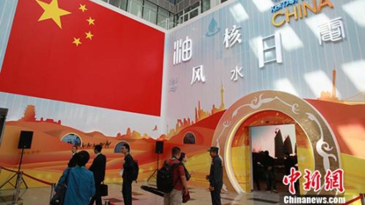 2017 World Expo features China's energy achievements