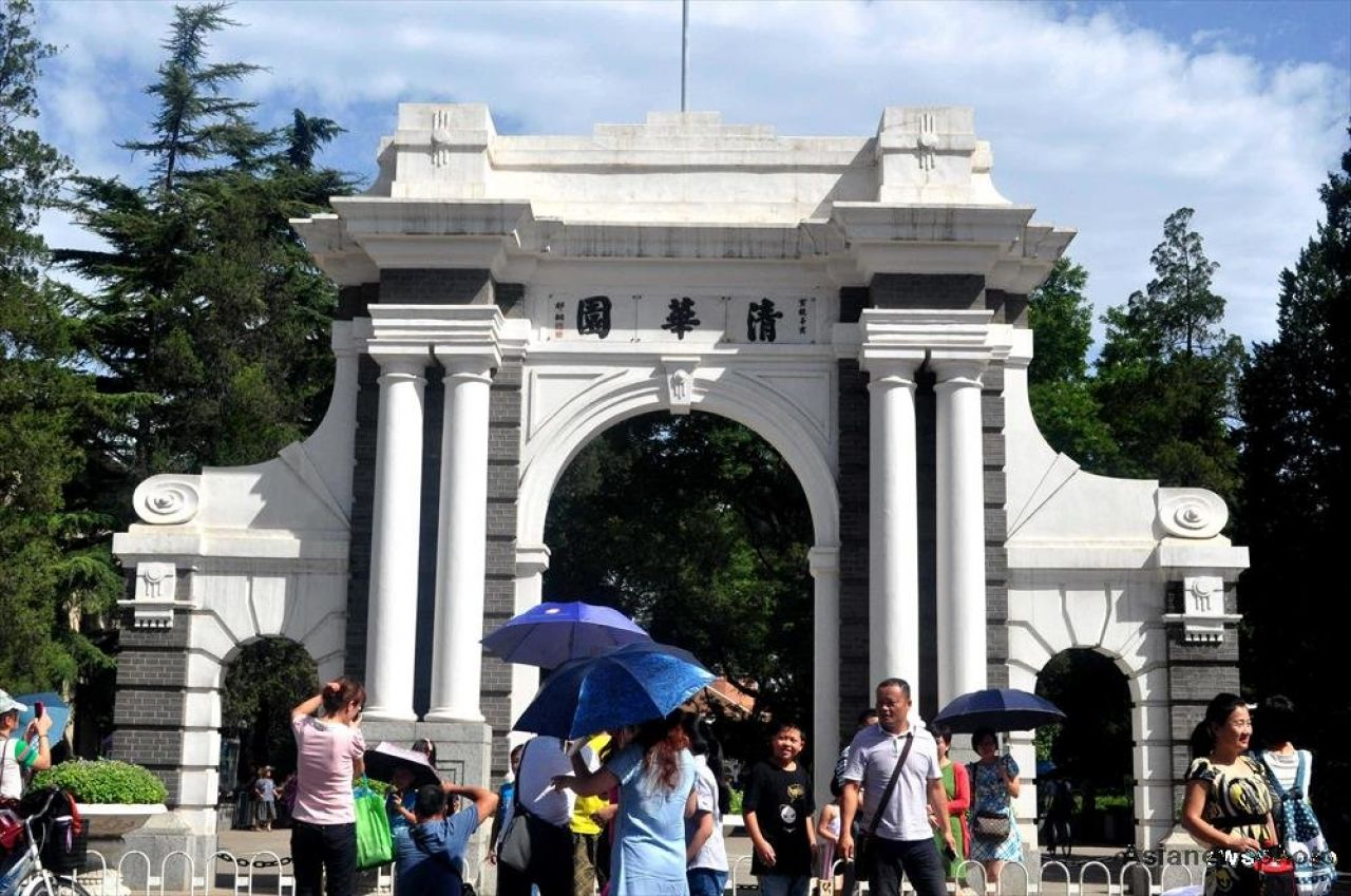 Renowned Chinese university investigating doctoral thesis fraud