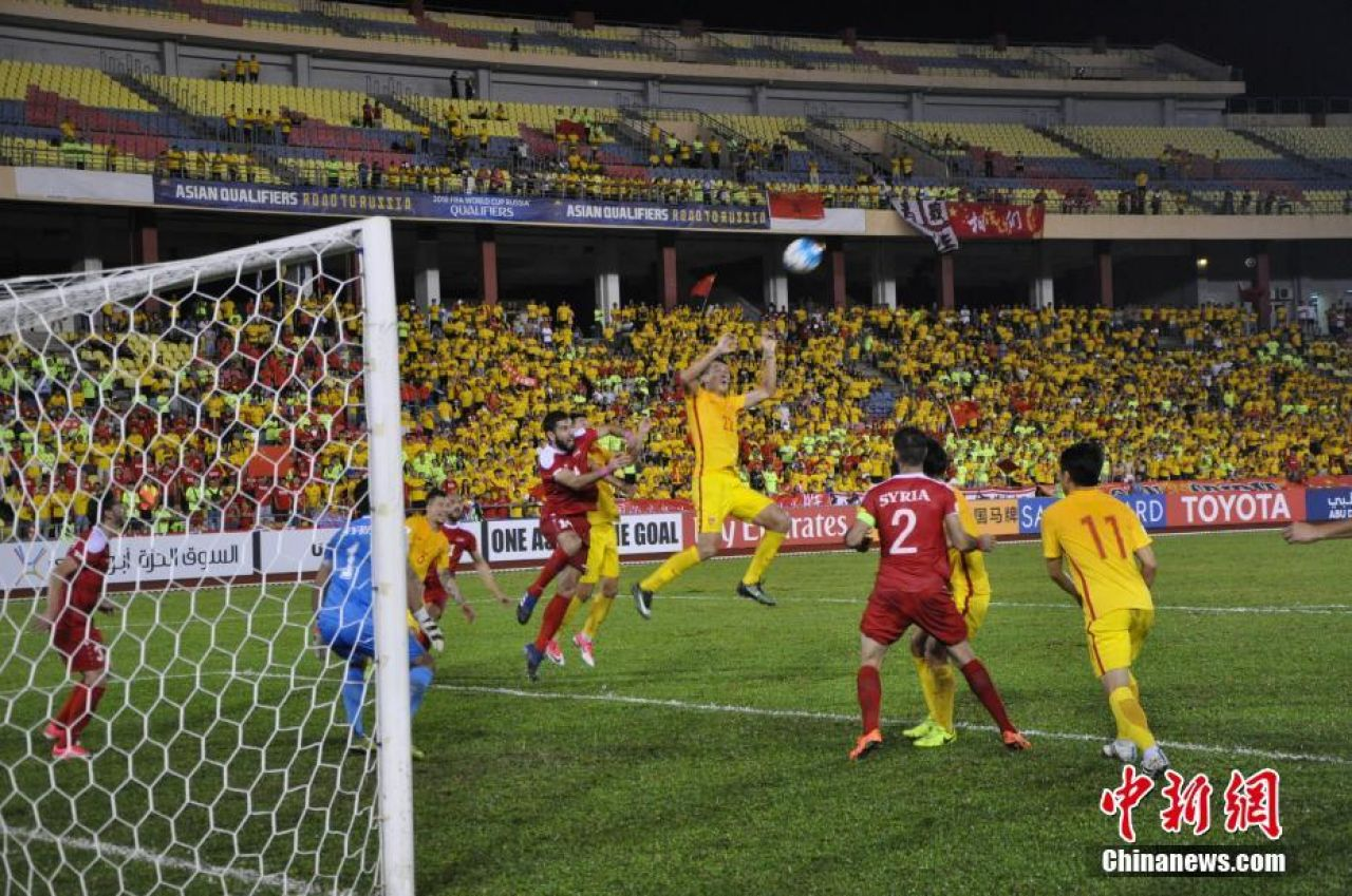 Most Inspiring China World Cup 2018 - china-syria-world_cup_qualifier-3  Pictures_3387 .jpg