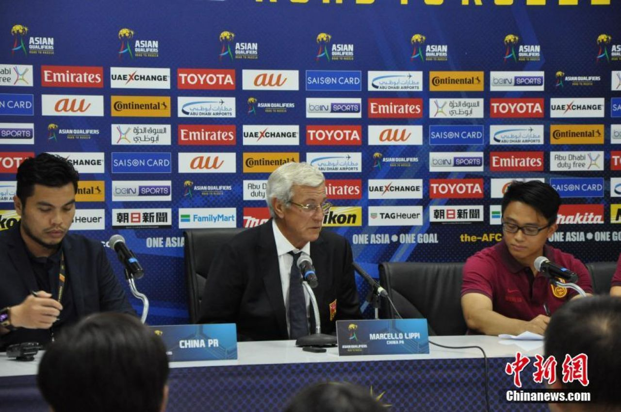 Fantastic China World Cup 2018 - china-syria-world_cup_qualifier-5  Photograph_939525 .jpg