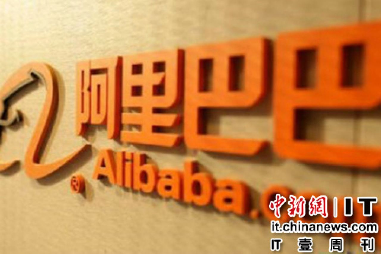 Alibaba to host first SMEs forum in Detroit