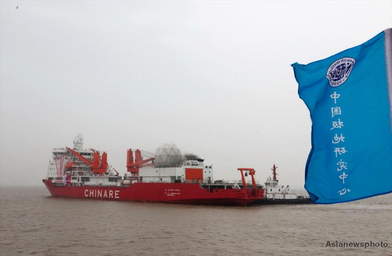 Chinese icebreaker begins polar research expedition