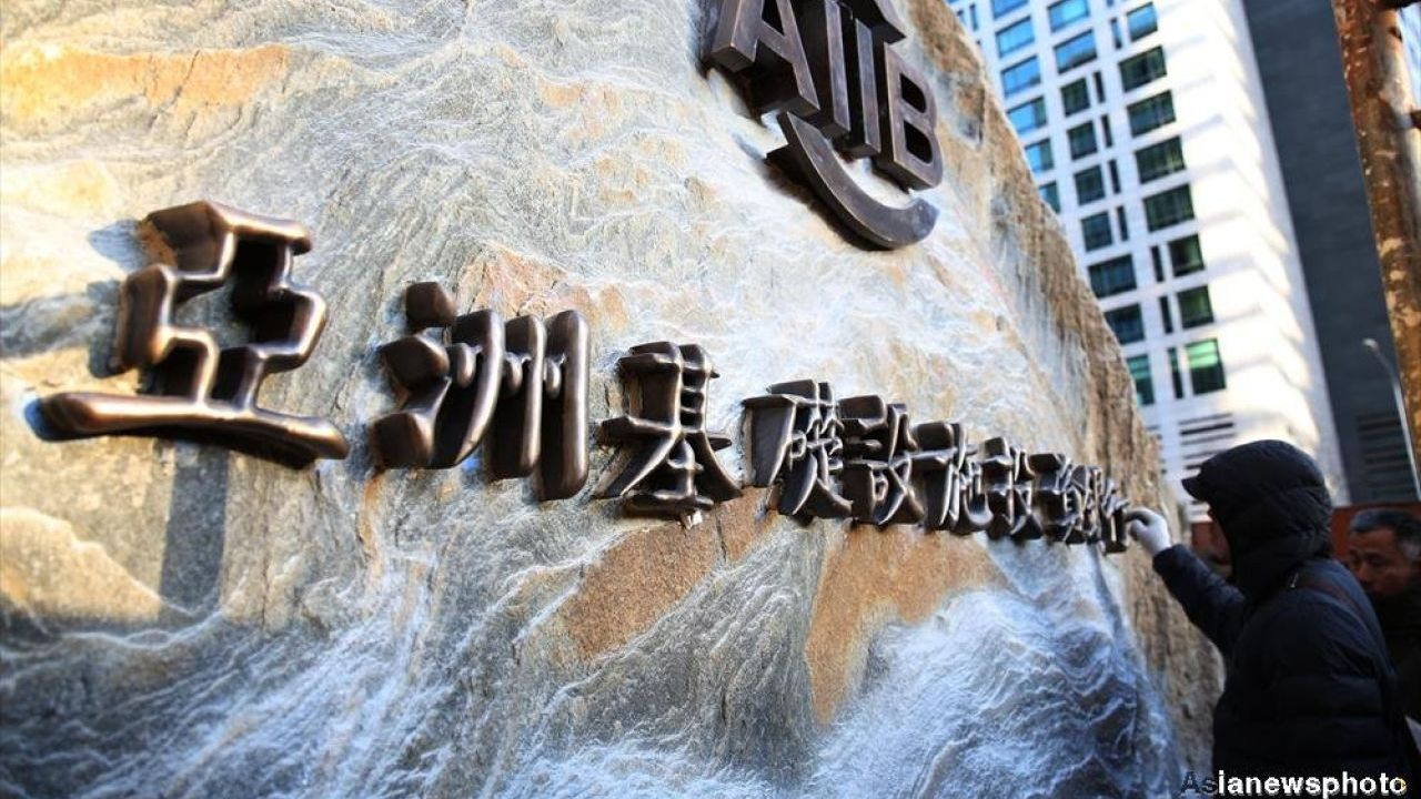 Moody's gives China-led AIIB highest credit rating