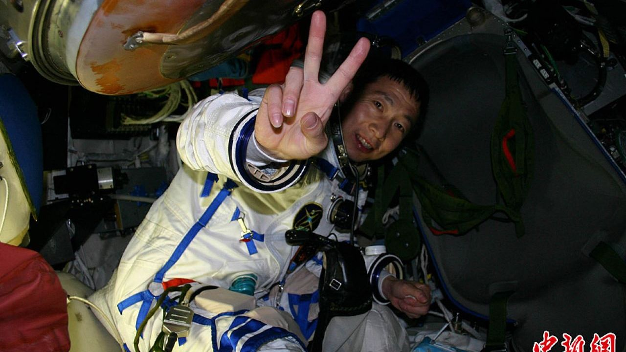 China to select latest batch of astronauts this year