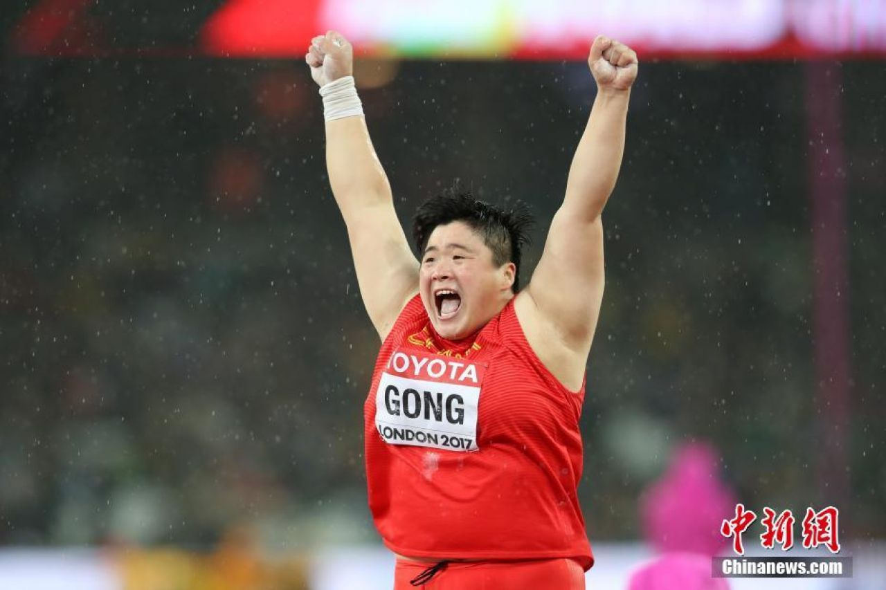 First gold for China at 2017 IAAF World Championships