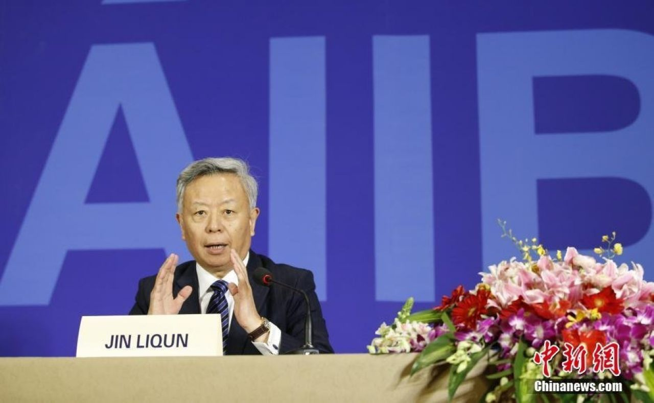 ​Uzbekistan, AIIB discuss $2.7bn worth of infrastructure projects