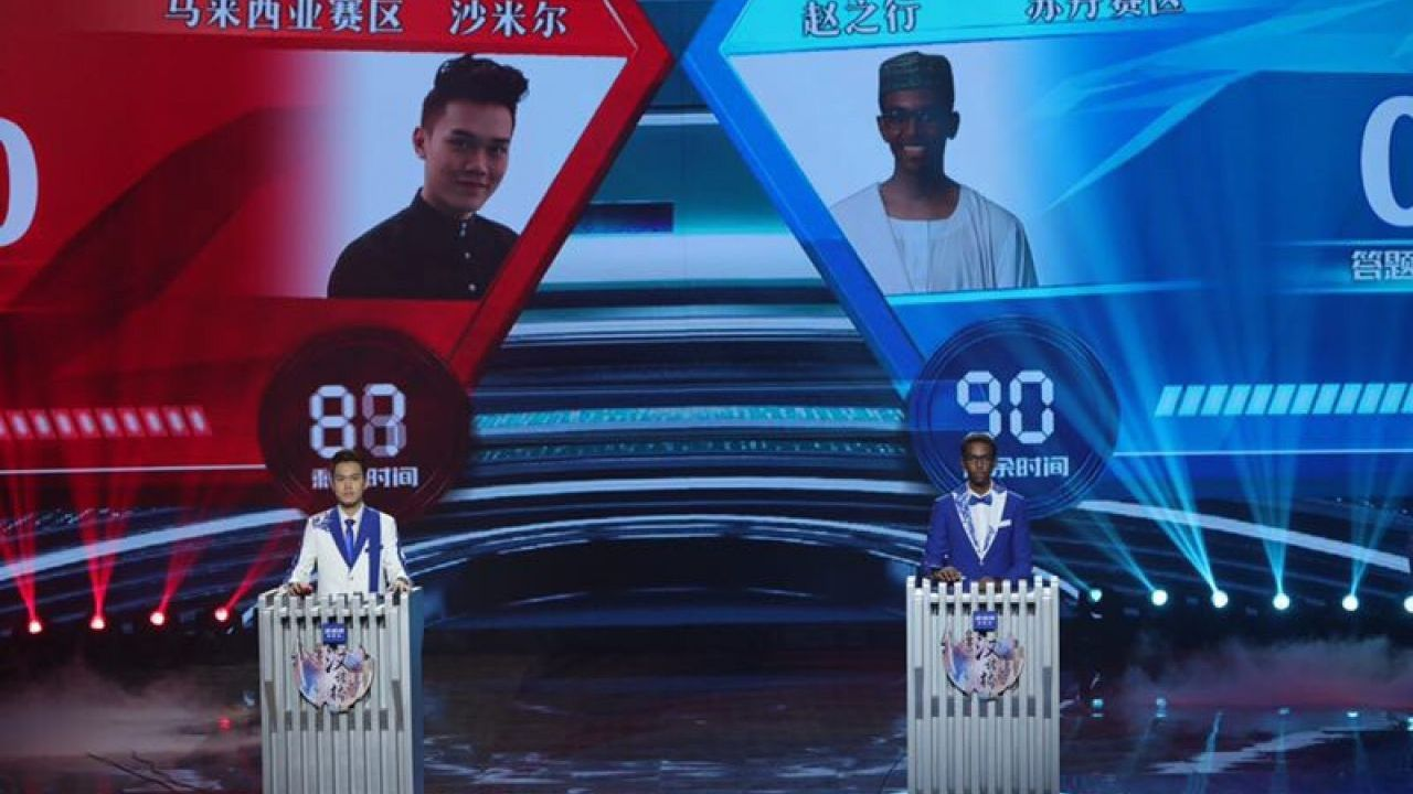 The duel to decide the overall champion at Chinese Bridge 2017.