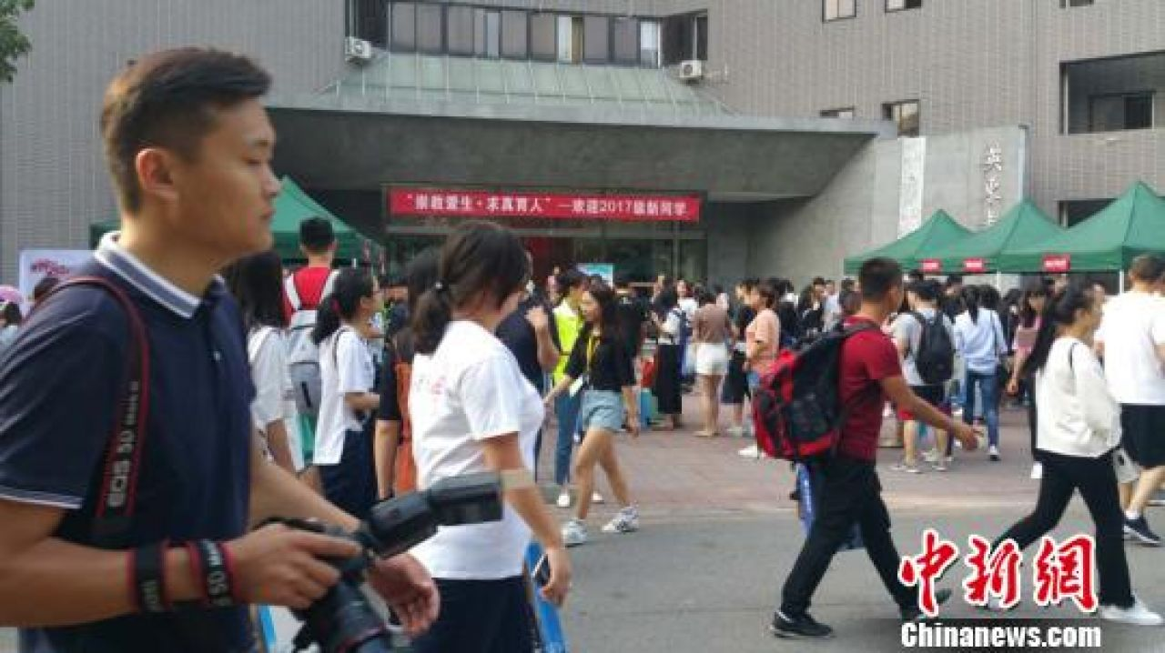 Chinese university introduces facial recognition security