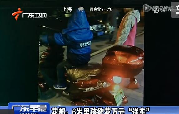 A 6-year-old Chinese boy attempted to buy his ten-year-old 'girlfriend' an electric scooter for Valentine's Day.