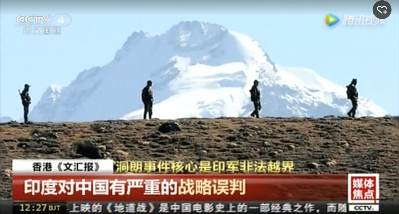 China confirms Indian troop withdrawal from Doklam