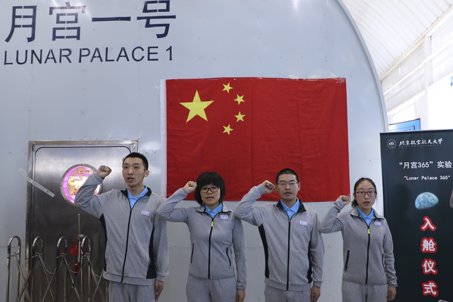 Team One salute at the ceremony marking the start of the Lunar Palace 365 research mission at Beihang.