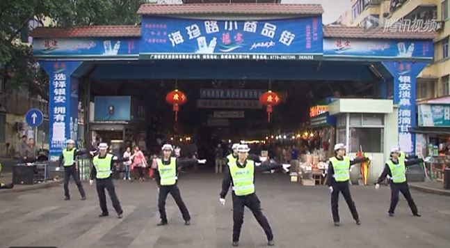 Female traffic cops stage sexy flash mob for Spring Festival