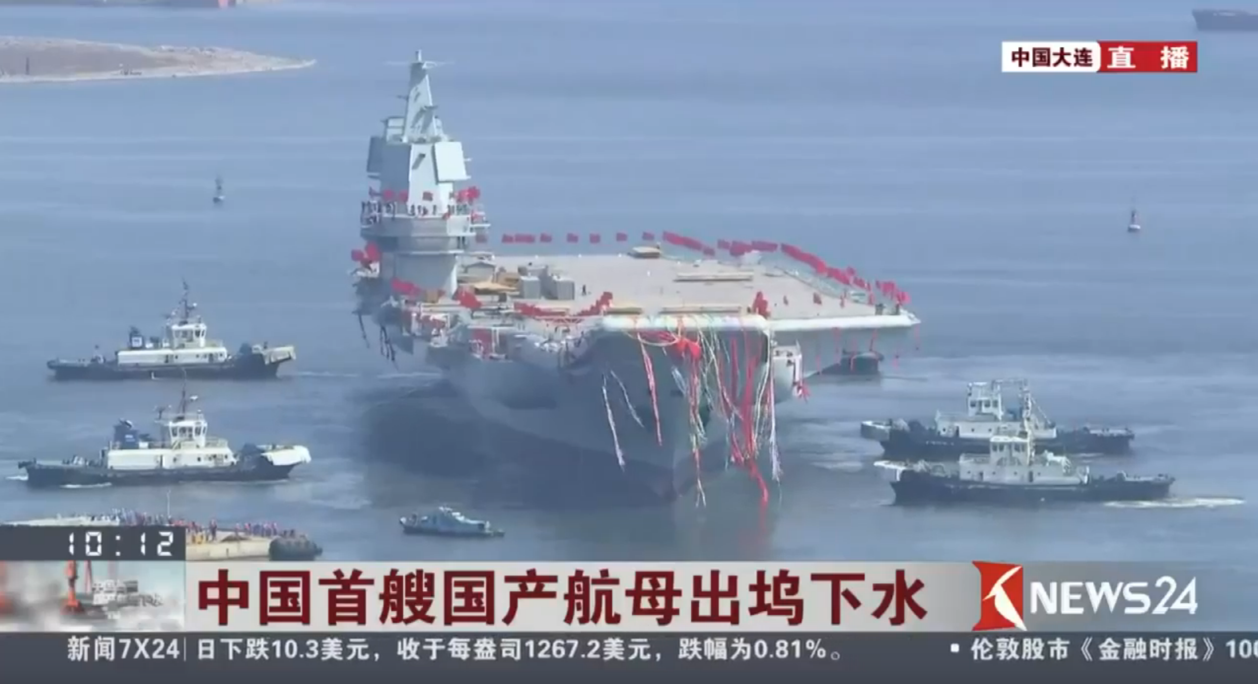 Chinese first homemade aircraft carrier was launched in Dalian on Wednesday, a coastal city in China's northeast Liaoning Province.