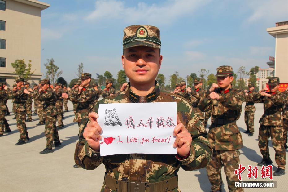 A member of an armed police unit sends a message to his love from afar.