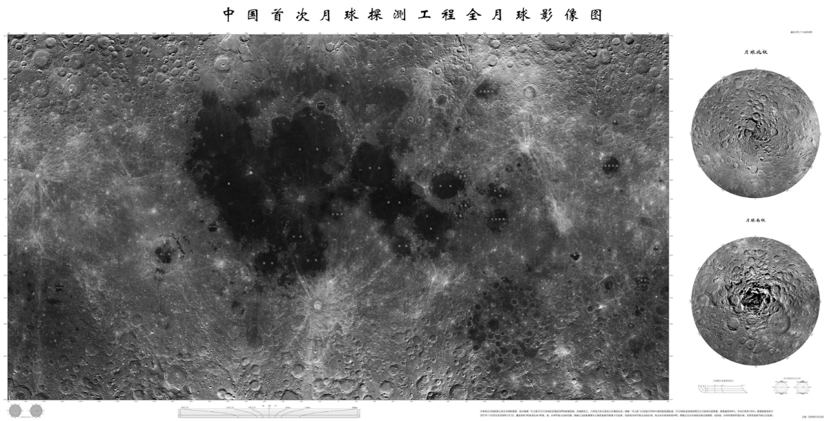 A map of the Moon produced by China's Chang'e-1 orbiter (CAS).