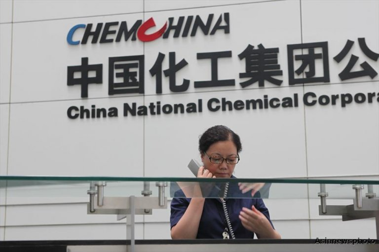 Chinese chemical maker ChemChina offer in February to buy Swiss pesticide and seeds maker Syngenta for $43bn marked the biggest ever foreign acquisition by a Chinese company.