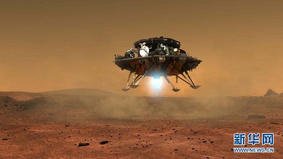 China's Mars 2020 lander using thrusters to land on the Martian surface (Xinhua).