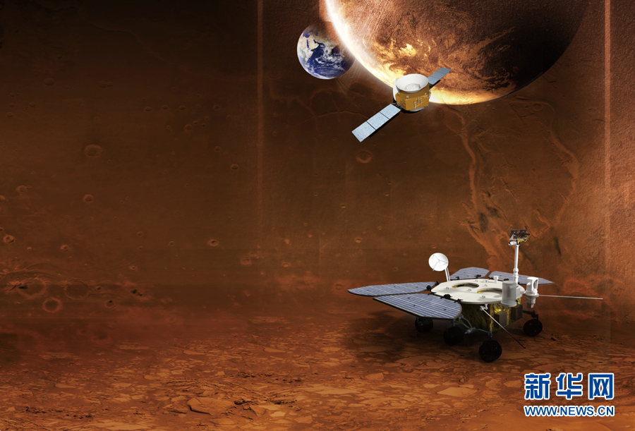 China's 2020 Mars mission image released in August 2016 (Xinhua).