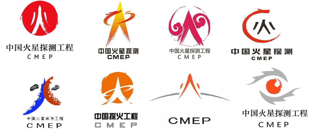 The 8 finalist logos for the China Mars 2020 mission competition (CMEP).