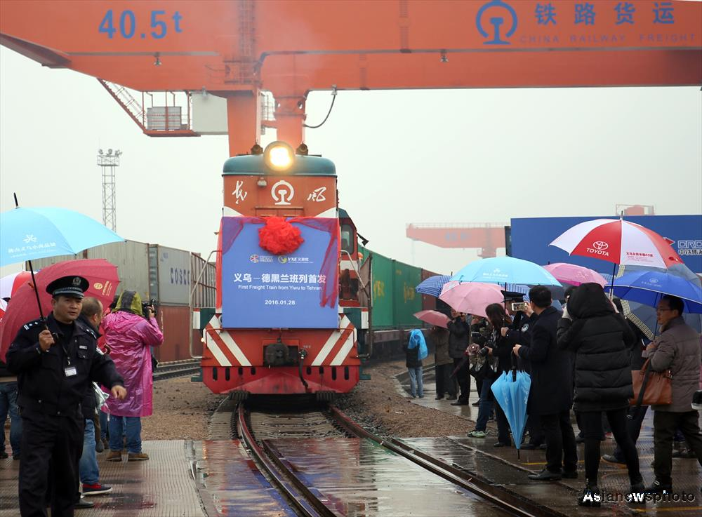 The first direct train connecting China and Iran departs from the city of Yiwu in Zhejiang Province on January 28, 2016. Ge Yuejin, China Daily