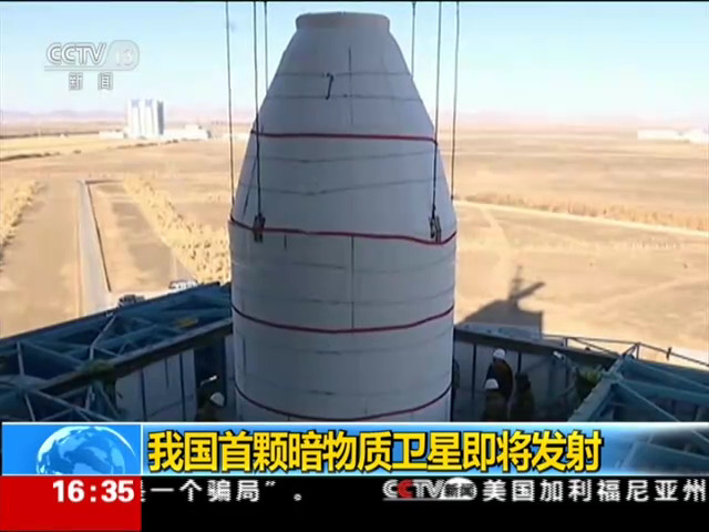 The DAMPE/Wukong payload, being mounted onto a Long March 2D rocket at the Jiuquan launch centre in the Gobi Desert.