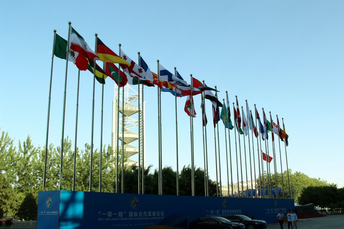 Flags at the Belt and Road Forum.