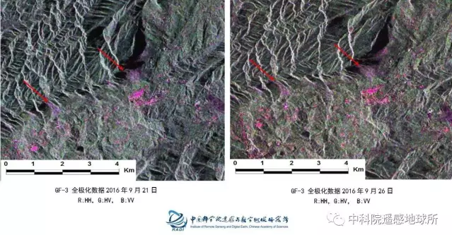 Gaofen-3 monitors a landslide in Guizhou, China, in September 2017 (CAS/RADI).