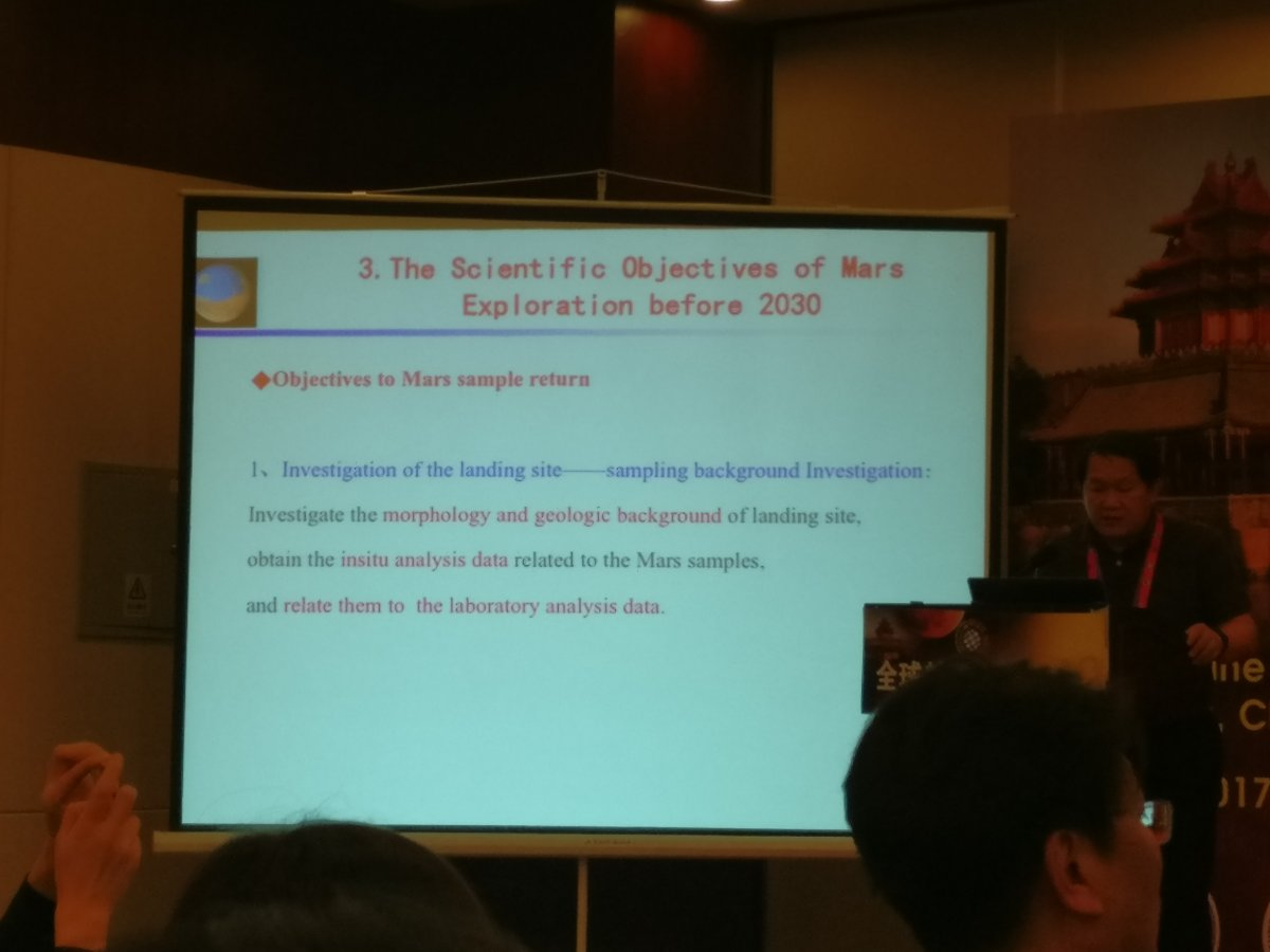 Li Chunlai presents China's Mars sample return goals (Andrew Jones/gbtimes).
