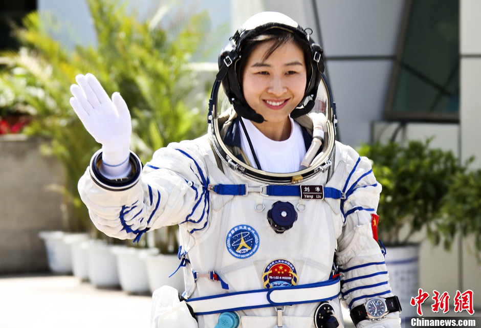 Liu Yang, the first female astronaut in space, ahead of launch of the Shenzhou-9 mission on June 16, 2013.