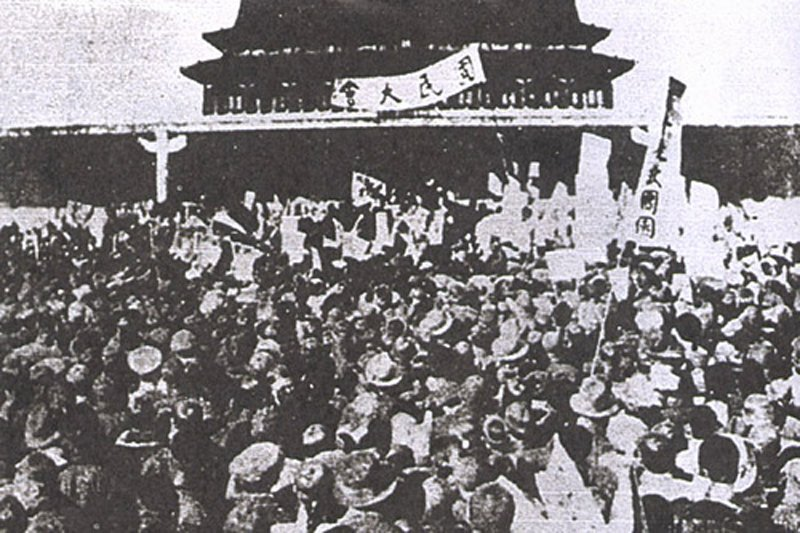 Students gathered in Tiananmen square on May 4th, 1919. (Photo: Wikipedia)