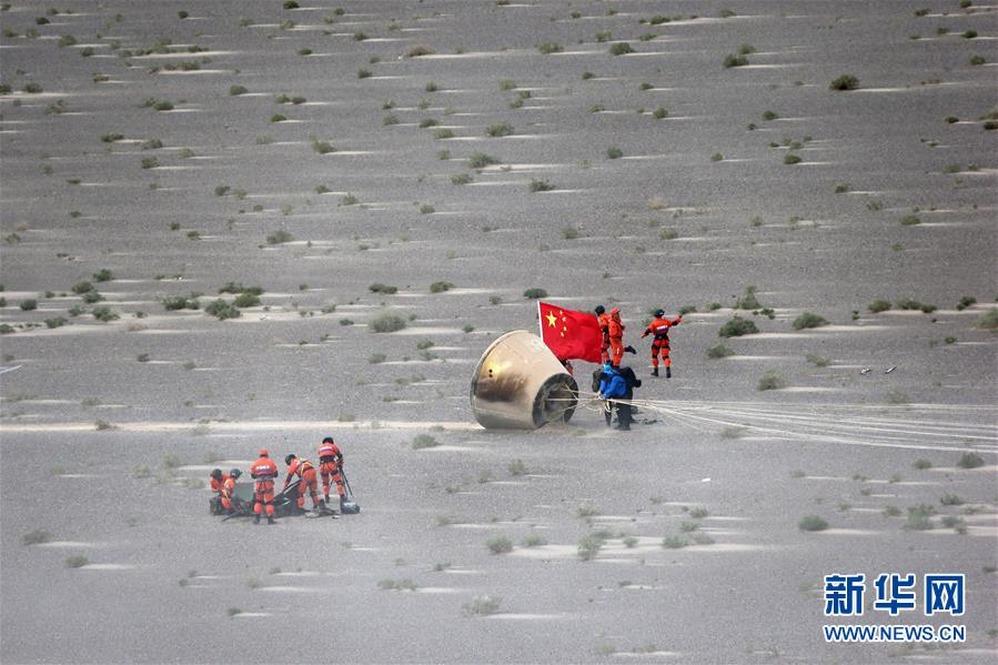 China's next-gen scale reentry capsule recovered in June 2016.