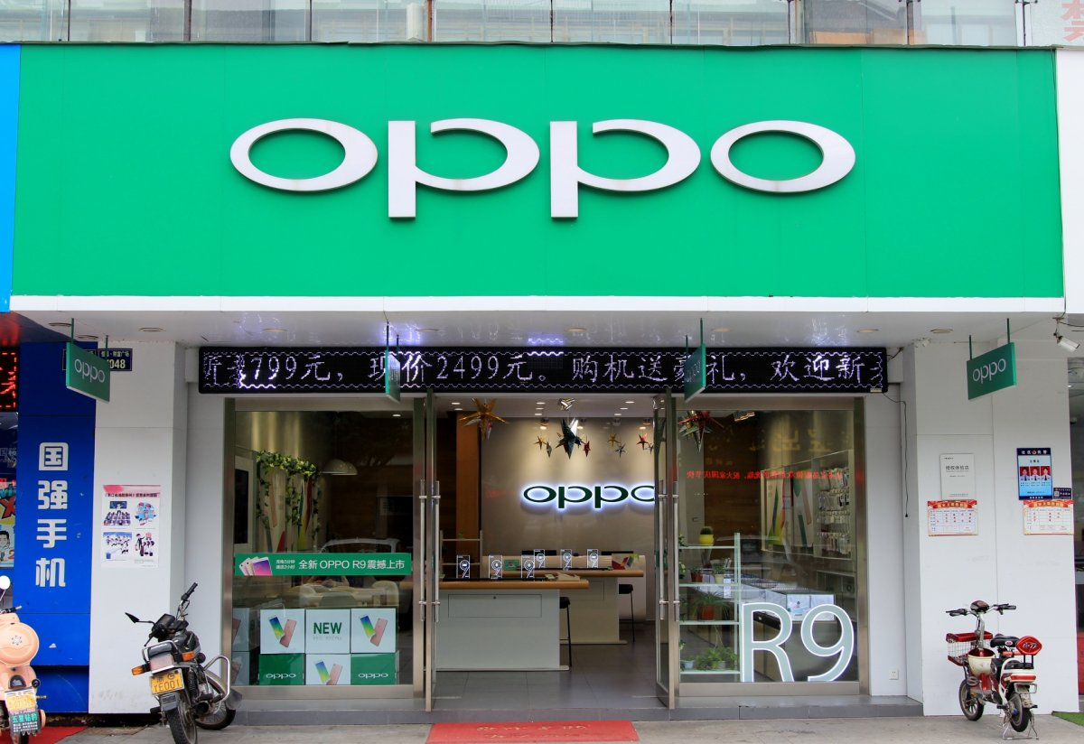 Chinese smartphone maker Oppo's shop in Pujiang, China.