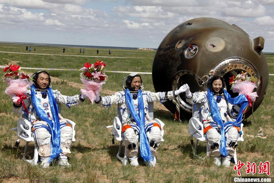 The crew of Shenzhou-10 after landing at Siziwang Banner, Inner Mongolia, in 2013.