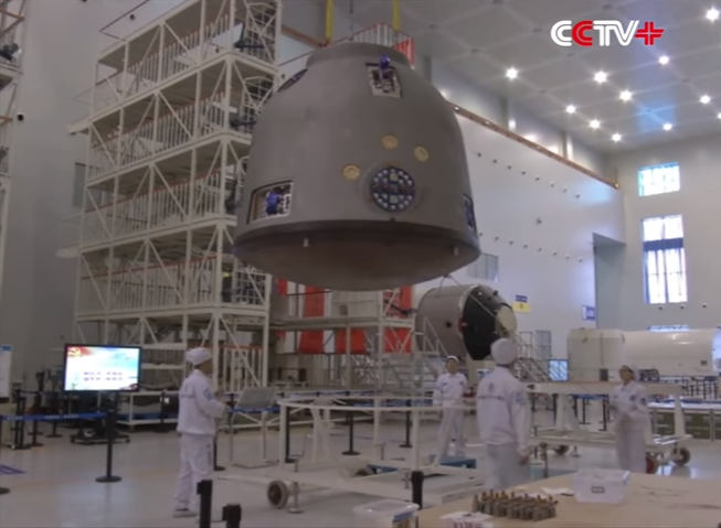 The Shenzhou-11 re-entry capsule at the Jiuquan Satellite Launch Centre in August 2016. (Photo: Framegrab/CCTV)
