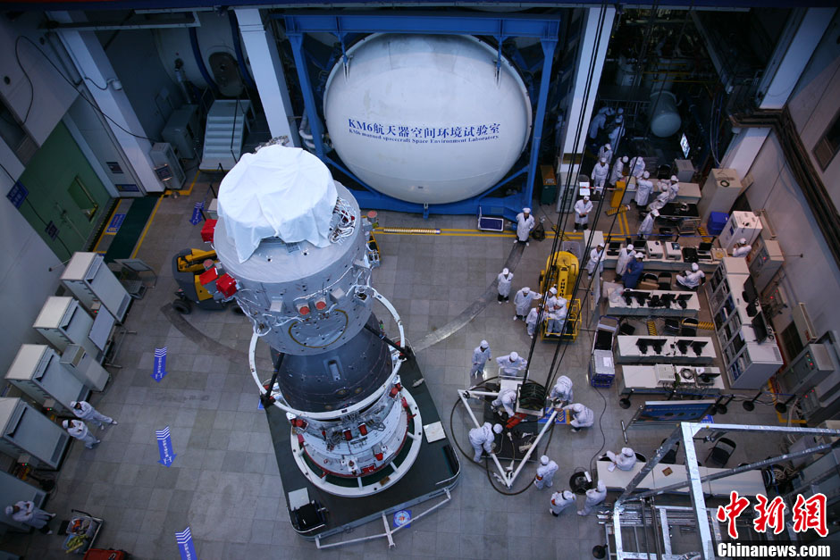 Testing of the Shenzhou-9 crewed spacecraft launched in 2012.