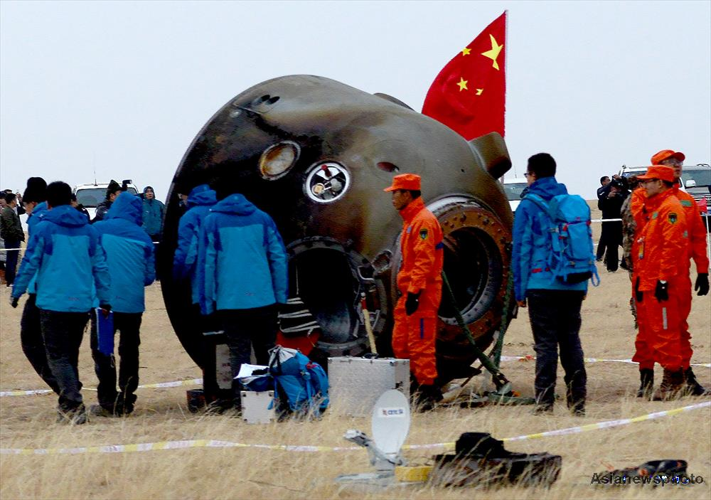 The Shenzhou-11 reentry capsule that brought astronauts Jing Haipeng and Chen Dong safely back to Earth on November 18, 2016. (Photo: Wu Yunsheng, China Daily)