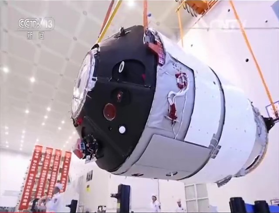 Tiangong-2 in June 2016 (CCTV/Framegrab).