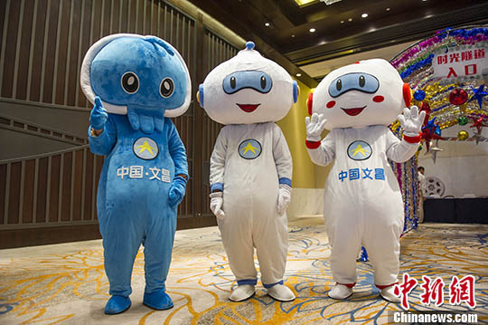 The Wenchang space centre mascots.