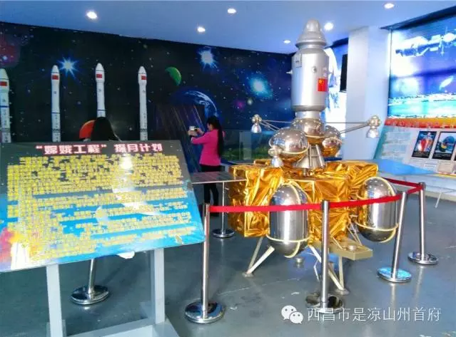A model Chang'e-5 lunar sample return probe on view at the Xichang launch centre on April 24, 2016.