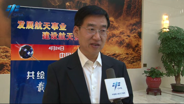 Zhang Yulin talks to media about a Chinese human Moon landing in April 2016.