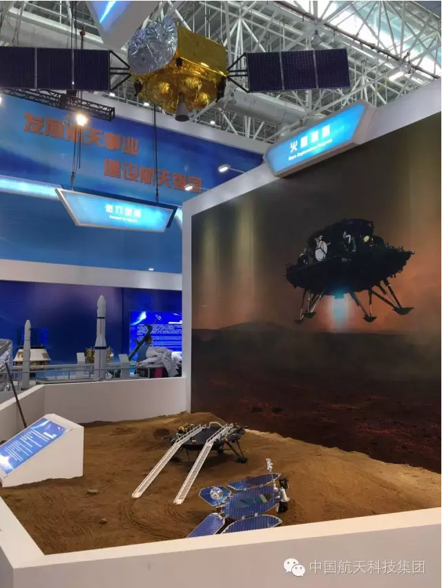 China's Mars 2020 mission on display in Zhuhai in 2016.