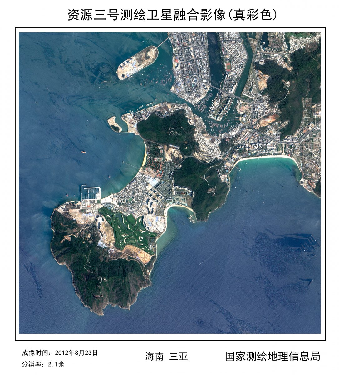 An image of Hainan captured by Ziyuan-3 (I) in March 2012.