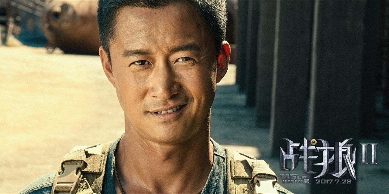 Chinese martial artist Wu Jing's sequel to his 2015 film became the highest-earning film ever at the mainland box office on August 8, 2017.