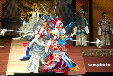 The art of Beijing opera: beginnings