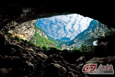 Spelunking in one of China's most impressive sinkholes